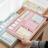 365生日禮盒裝手帳本計劃本唯美清新手賬本文具套裝禮物 黛尼時尚精品