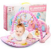 腳踏鋼琴嬰兒健身架器新生兒寶寶音樂游戲毯玩具0-1歲3-6-12個月  igo 童趣潮品