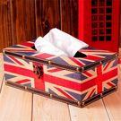 英倫風做舊復古經典皮革紙巾盒...