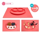 美國 EZPZ-矽膠幼兒餐具/ Happy Mat快樂防滑餐盤 (珊瑚紅)890元
