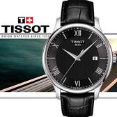 [結帳再折]TISSOT Tradition 時尚間約大三針羅馬紳士男用腕錶-黑/42mm/T0636101605800