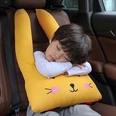 車載睡覺枕頭抱枕被子兩用車用護肩套汽車兒童靠枕護頸枕車內用品