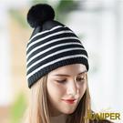 保暖毛線帽-女款條紋針織刷毛絨內裡防風保暖可拆式絨毛球冬帽J5123 JUNIPER