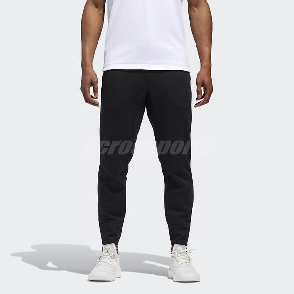 adidas 長褲 James Harden Pants 大鬍子 哈登 棉褲 運動褲 【ACS】 CW6912