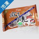 西北食品-麻吉燒花生 108G /盒【愛買冷凍】