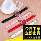 [24hr-台灣現貨] 韓國 韓版 熱賣 極簡 休閒 三眼 大錶盤 手錶 女錶 男 女 錶 皮帶 情侶 對錶 手錶