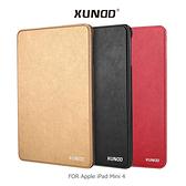 XUNDD Apple iPad Mini 4 with Retina 安可可立皮套 休眠全包編支架平板套 保護套