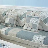 沙發墊布藝全棉防滑沙發坐墊冬季田園純棉四季通用簡約沙發巾套罩 深藏blue