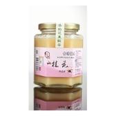 【蜂之饗宴】桂花蜂蜜(結晶蜜)320g/罐