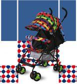 超輕便嬰兒推車可坐躺摺疊便攜天手推車BB寶寶小孩兒童傘車 HM