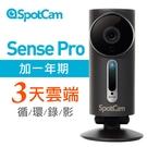 SpotCam Sense Pro +3 防水型內建溫/濕/亮無線家用WiFi攝影機與一年期3天雲端循環錄影