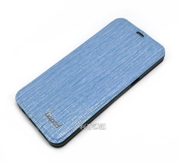 【Dapad】光纖紋隱扣皮套 Samsung Galaxy S8 Plus G955FD (6.2吋)