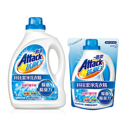 一匙靈 ATTACK 抗菌EX科技潔淨洗衣精2+7組合 x 1入