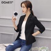 西裝外套女春秋新款韓版修身長袖休閒chic女士黑色小西服短款 都市時尚