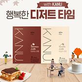 韓國 Maxim KANU 香草/提拉米蘇 拿鐵咖啡(17.3gX8)【庫奇小舖】