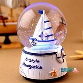 水晶球 創意旋轉雪花帆船水晶球音樂盒八音盒兒童女生日禮物情侶圣誕禮品