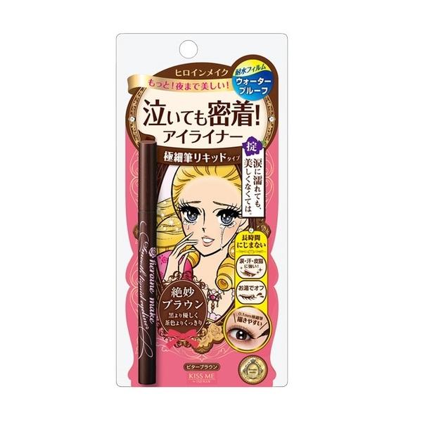 KISS ME 花漾美姬零阻力經典復古棕眼線液筆(0.4ml)