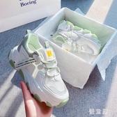 運動老爹鞋 女ins潮2020年新款網紅百搭運動超火網鞋透氣網面夏季女鞋 JX2085 『優童屋』