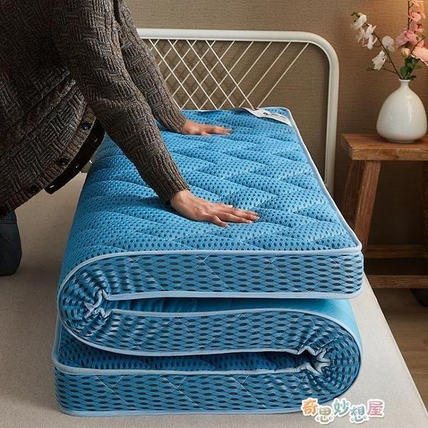訂做定制尺寸榻榻米床墊 1.1x1.3*1.4定做1.5×1.6任意1.8m1.9米2【快速出貨】