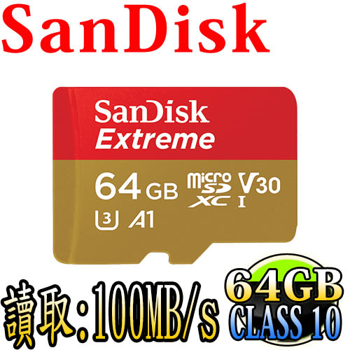 SanDisk Extreme 64GB microSDXC C10 U3 V30 手機 平板 SDSQXAF-64G