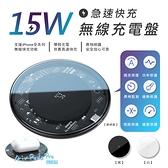 倍思 Baseus 15W快充 極簡無線充電盤 無線充 輕巧 智能 充電器
