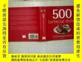 二手書博民逛書店500罕見BARBECUE DISHESY180897 不祥 不
