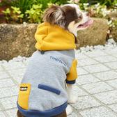 ★OBO CLUB HOUSE☆  TinoTito   不對稱3色大衣  灰色 L