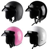 VOSS復古哈雷摩托車頭盔 男個性機車小牛頭盔 女電動車3/4半盔☌zakka