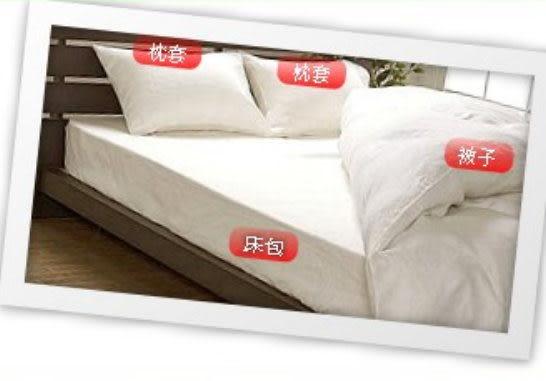 單品 (不含被套)-】《五星級飯店-緹花白床包》100% 精梳棉【雙人加大床包6X6.2尺/枕套】