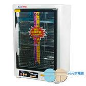 小廚師 四層奈米紫外線防爆烘碗機 FO-329 台灣製造/免運 ^^ ~