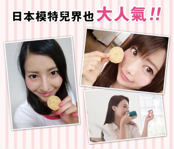 (銷售破百萬日本人氣商品) 低卡美身豆渣餅乾 (多件優惠)