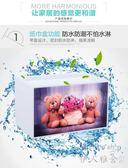 衛生間紙巾盒免打孔吸盤式防水創意手紙盒     SQ9786『伊人雅舍』