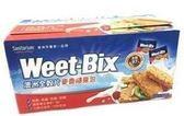 Weet-Bix澳洲全穀片麥香隨身包5包入/盒 ×5盒