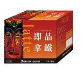 西雅圖極品咖啡-即品拿鐵 21g(15入)/x2盒