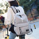 書包女韓版原宿ulzzang 高中學生背包百搭校園時尚潮流雙肩包男士 『水晶鞋坊』