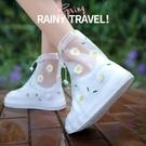 雨鞋套防滑防水加厚耐磨底兒童下雨天高筒學生透明防雨腳套女 樂活生活館