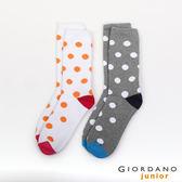 【GIORDANO】撞色圓點圖案加厚中長筒襪(兩雙入) -25 粉紅/中花灰