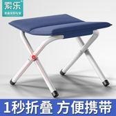 換鞋凳子加厚椅釣魚凳馬紮便攜式折疊凳子成人戶外火車小板凳