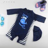 兒童泳裝韓版男童連身保暖男孩沖浪服中大童寶寶溫泉泳衣「千千女鞋」