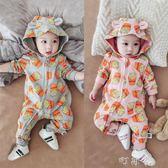 寶寶秋裝套裝女0一1歲 嬰兒衣服新生的兒寶寶連體衣長袖春秋哈衣 盯目家