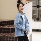 牛仔衣外套女學生韓版新款春秋寬鬆百搭小個子潮網紅夏季抖音