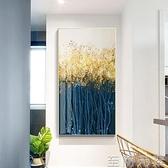 玄關畫 入戶玄關裝飾畫豎版北歐客廳掛畫現代簡約過道走廊輕奢玄幻晶瓷畫