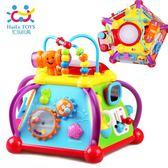 寶貝玩具小天地音樂多功能早教益智遊戲台0-3歲寶寶嬰兒益智玩具 美斯特精品