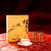 亞大T8銀耳_桂圓蓮子6入白木耳露禮盒(伴手禮禮盒)(150ml*6瓶)