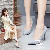 跟鞋 正韓銀色磨砂性感細跟高跟鞋女尖頭淺口女士單鞋 交換禮物