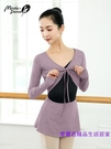 舞蹈服練功服女成人長袖保暖上衣體操服形體芭蕾舞服