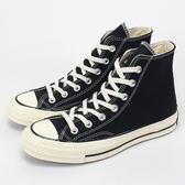 CONVERSE 男女 70S 高筒黑 CONVERSE帆布鞋(高統)- 142334C
