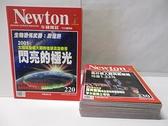 【書寶二手書T1/雜誌期刊_D8L】牛頓_220~230期間_共9本合售_閃亮的極光