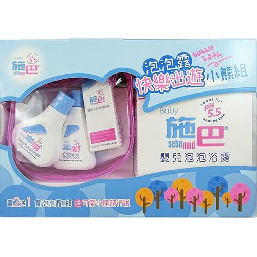 (57折)施巴嬰兒泡泡露500ml*2 +小熊旅行組/禮盒裝【合康連鎖藥局】