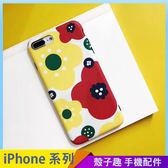 卡通花朵 iPhone iX i7 i8 i6 i6s plus 手機殼 可愛小花 全包邊軟殼 保護殼保護套 防摔殼